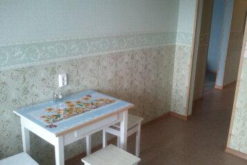 1-комн. квартира, 43 кв.м. на 4 человека, Комсомольская, 89, Благовещенск - Фотография 3