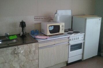 1-комн. квартира, 43 кв.м. на 4 человека, Комсомольская, 89, Благовещенск - Фотография 4