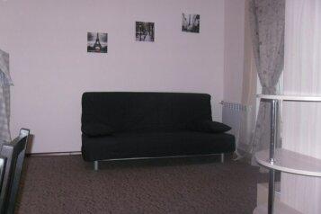 Номер:  Номер, Стандарт, 4-местный, 1-комнатный, Мини-отель, улица Чкалова на 9 номеров - Фотография 2