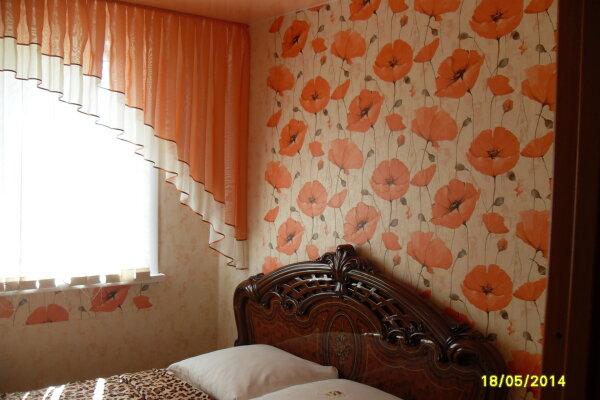 2-комн. квартира, 40 кв.м. на 4 человека, Комсомольская улица, 21, Первоуральск - Фотография 1