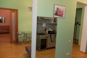 3-комн. квартира на 6 человек, проспект Бардина, Новокузнецк - Фотография 3