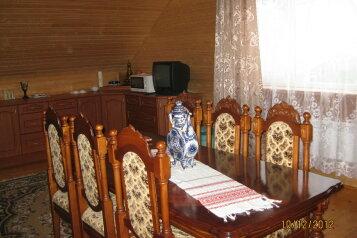 """Гостевой дом """"Уют"""", улица Мира, 19 на 1 комнату - Фотография 1"""