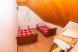 Дом в Волково, 130 кв.м. на 16 человек, 12 спален, деревня Волково, Уфа - Фотография 5