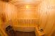 Дом в Волково, 130 кв.м. на 16 человек, 12 спален, деревня Волково, Уфа - Фотография 10