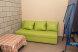 Дом в Волково, 130 кв.м. на 16 человек, 12 спален, деревня Волково, Уфа - Фотография 13