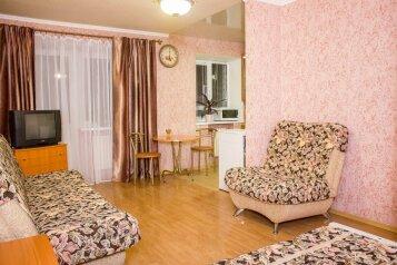 1-комн. квартира, 26 кв.м. на 4 человека, Европейская улица, 13А, Днепропетровск - Фотография 1