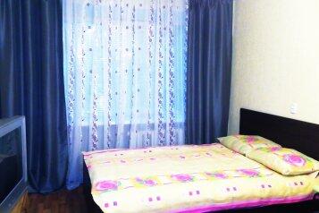 1-комн. квартира, 33 кв.м. на 4 человека, Вольская улица, 63, Безымянка, Самара - Фотография 2