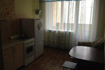 1-комн. квартира, 40 кв.м. на 4 человека, улица Доваторцев, 52В, Промышленный район, Ставрополь - Фотография 4