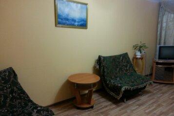 1-комн. квартира, 32 кв.м. на 1 человек, улица Чапаева, 26, Туймазы - Фотография 4