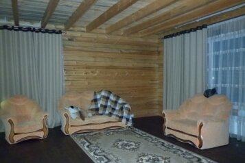Дом, 160 кв.м. на 9 человек, 3 спальни, Полевая улица, Великий Устюг - Фотография 4