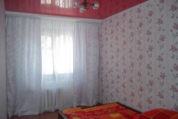 2-комн. квартира, 45 кв.м. на 3 человека, улица Гоголя, 14, Красный Проспект, Новосибирск - Фотография 4