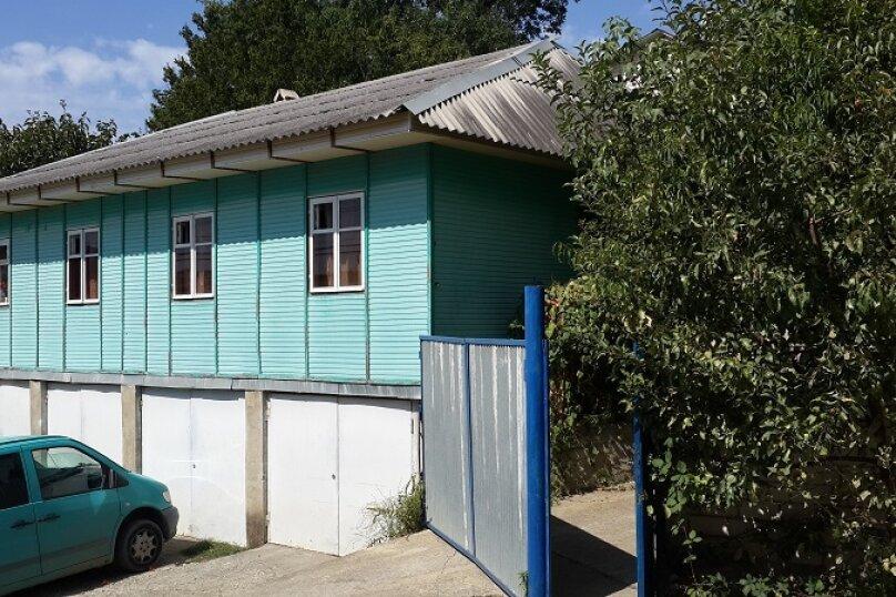 База отдыха, улица Ленина, 20 б на 30 номеров - Фотография 5