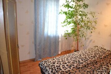 2-комн. квартира, 47 кв.м. на 4 человека, улица Фирсова, Рязань - Фотография 3