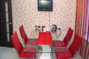 2-комн. квартира, 54 кв.м. на 4 человека, улица 9 Мая, Советский район, Красноярск - Фотография 1