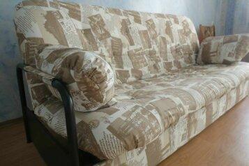 1-комн. квартира на 2 человека, проспект Бардина, Центральный район, Новокузнецк - Фотография 1