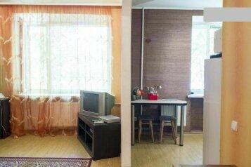 1-комн. квартира на 2 человека, улица Покрышкина, Центральный район, Новокузнецк - Фотография 2
