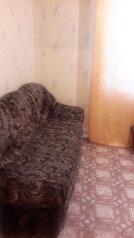 2-комн. квартира на 7 человек, Тюменская улица, 15Б, Югорск - Фотография 2