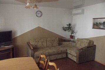 2-комн. квартира на 4 человека, улица Автостроителей, 7, Автозаводский район, Тольятти - Фотография 1