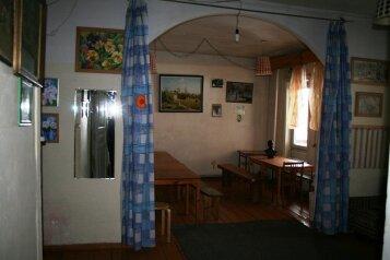 Номер:  Номер, Эконом, 4-местный, 1-комнатный, Турбаза, улица Порожская на 10 номеров - Фотография 1