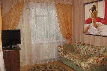 1-комн. квартира, 3 кв.м. на 2 человека, проспект Ленина, 59, Брянск - Фотография 1