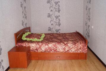 3-комн. квартира, 61 кв.м. на 6 человек, улица Циолковского, Центральный район, Новокузнецк - Фотография 4