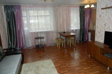 2-комн. квартира, 44 кв.м. на 4 человека, Плехановская, Центральный район, Воронеж - Фотография 1