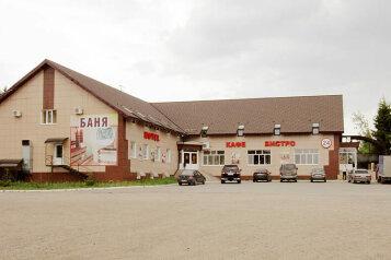 Отель, деревня Ивановка, 1 на 10 номеров - Фотография 1