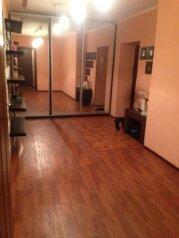 2-комн. квартира, 78 кв.м. на 4 человека, Чехова , 3, микрорайон Центральный, Сургут - Фотография 2