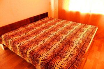 1-комн. квартира, 32 кв.м. на 2 человека, Пражская улица, 17, Площадь Ленина, Волгоград - Фотография 2