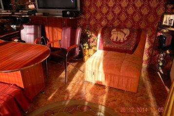 Гостевой домик, Таврический тупик, 3 на 2 номера - Фотография 2