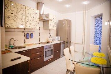 2-комн. квартира, 56 кв.м. на 4 человека, Почтовая улица, Центральный округ, Курск - Фотография 4