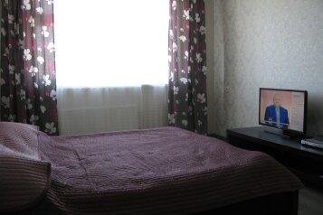1-комн. квартира, 45 кв.м. на 4 человека, Белозёрская улица, 1, Сормовский район, Нижний Новгород - Фотография 1