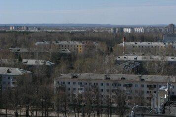 1-комн. квартира, 45 кв.м. на 4 человека, Белозёрская улица, 1, Сормовский район, Нижний Новгород - Фотография 4