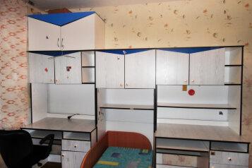3-комн. квартира, 70 кв.м. на 7 человек, улица Горького, Владимир - Фотография 4