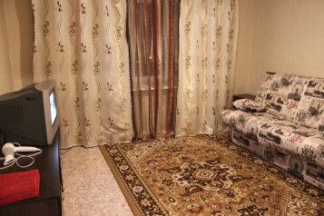 1-комн. квартира, 41 кв.м. на 4 человека, улица Сергея Преминина, 12, Вологда - Фотография 1
