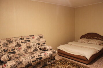 1-комн. квартира, 41 кв.м. на 4 человека, улица Сергея Преминина, 12, Вологда - Фотография 4
