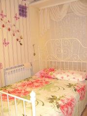 2-комн. квартира, 45 кв.м. на 5 человек, проспект Ленина, 45к2, Нижний Новгород - Фотография 1