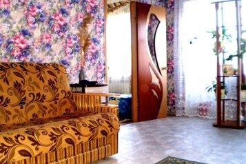2-комн. квартира, 51 кв.м. на 4 человека, Львовская улица, 122, Южный округ, Оренбург - Фотография 1