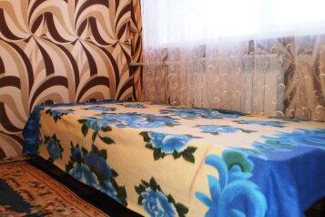 2-комн. квартира, 51 кв.м. на 4 человека, Львовская улица, 122, Южный округ, Оренбург - Фотография 3