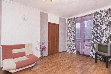 2-комн. квартира, 45 кв.м. на 4 человека, улица 8 Марта, 64, Геологическая, Екатеринбург - Фотография 1