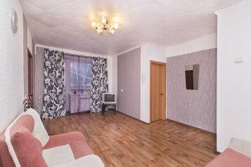 2-комн. квартира, 45 кв.м. на 4 человека, улица 8 Марта, 64, Геологическая, Екатеринбург - Фотография 2