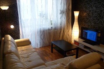 2-комн. квартира, 66 кв.м. на 4 человека, улица Грибоедова, 22, Советский округ, Рязань - Фотография 2