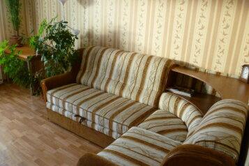2-комн. квартира, 66 кв.м. на 4 человека, улица Грибоедова, 22, Советский округ, Рязань - Фотография 3