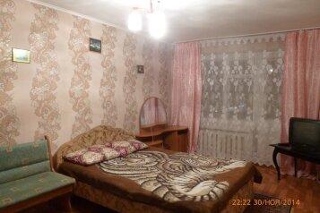 1-комн. квартира, 35 кв.м. на 4 человека, улица Республики, 189, Центральный район, Тюмень - Фотография 2