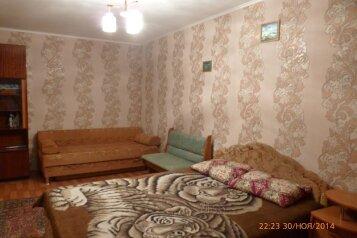1-комн. квартира, 35 кв.м. на 4 человека, улица Республики, 189, Центральный район, Тюмень - Фотография 3