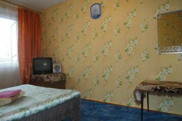 1-комн. квартира, 35 кв.м. на 4 человека, улица Энергетиков, 45А, Ленинский район, Тюмень - Фотография 4