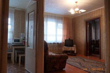 2-комн. квартира, 48 кв.м. на 5 человек, Текстильная улица, 5, Ленинский район, Тюмень - Фотография 1