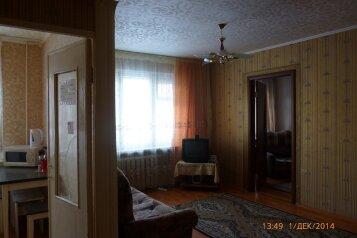 2-комн. квартира, 48 кв.м. на 5 человек, Текстильная улица, 5, Ленинский район, Тюмень - Фотография 3
