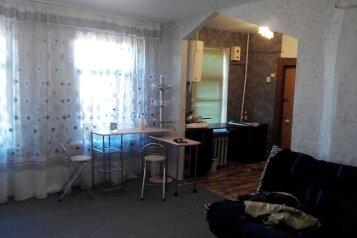 1-комн. квартира, 44 кв.м. на 2 человека, Пушкинская улица, 44, Северный округ, Оренбург - Фотография 1