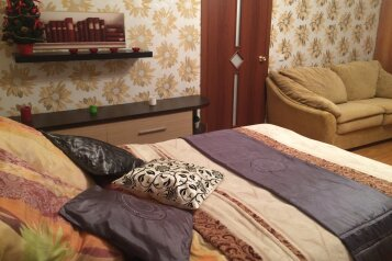 1-комн. квартира, 41 кв.м. на 4 человека, улица Рокоссовского, район Завеличье, Псков - Фотография 2